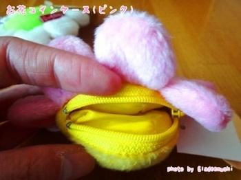 お花コインケース(ピンク)中_GLADEE(グラディー)を探してコレクション