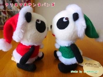 クリスマスサンタパンダ3_GLADEE(グラディー)を探してコレクション.JPG