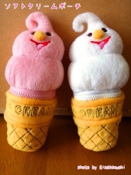 ソフトクリームポーチ(バニラ&ストロベリー)_GLADEE(グラディー)を探してコレクション.JPG