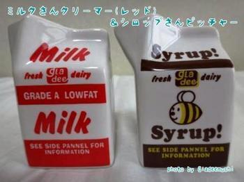 ミルクさんクリーマー(レッド)&シロップさんピッチャー2_GLADEE(グラディー)を探してコレクション.jpg