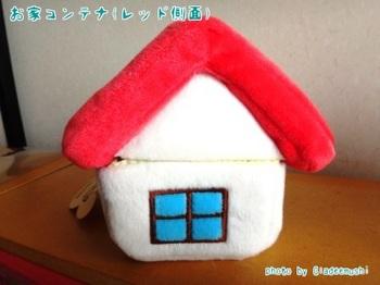 お家コンテナ(レッド)窓_GLADEE(グラディー)を探してコレクション.jpg