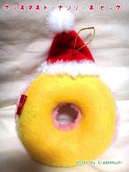 クリスマスドーナツリース(ピンク)裏_GLADEE(グラディー)を探してコレクション.JPG