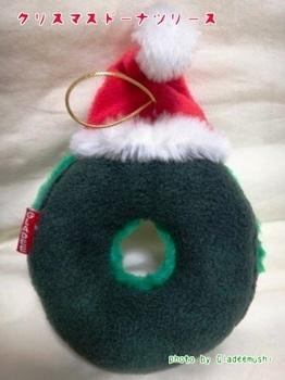 クリスマスドーナツリース裏_GLADEE(グラディー)を探してコレクション.JPG