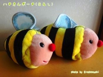 ハチさんポーチ2_GLADEE(グラディー)を探してコレクション.jpg