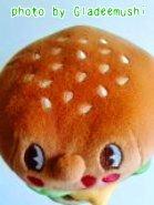 ハンバーガーコンテナ頭_GLADEE(グラディー)を探してコレクション