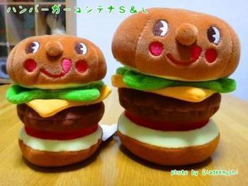 ハンバーガーコンテナS&L_GLADEE(グラディー)を探してコレクション.jpg