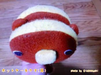 ホットケーキクマの耳_GLADEE(グラディー)を探してコレクション.jpg