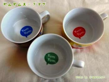 ヤムヤムスープマグ3_GLADEE(グラディー)を探してコレクション